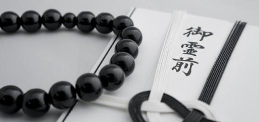 霊感占いの道具